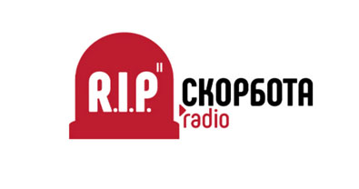 Радіо Скорбота – Podcaster