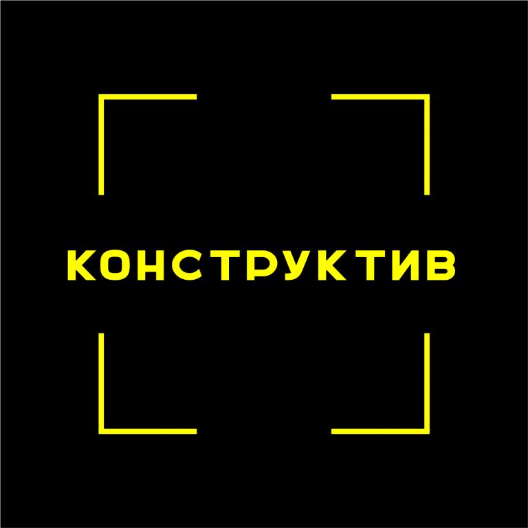Конструктив – Podcaster